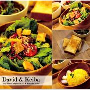 【2015.03.20【食記:台北】營養滿分的健康有機餐點~ David & Keiba 上菜囉!】
