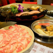 【宜蘭│美食】宜蘭市平價涮涮鍋,海鮮每天親自挑選直送,絕對新鮮。松鶴涮涮鍋SHABU SHABU