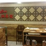 台中 阿官火鍋專家-個人鴛鴦鍋