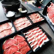 春秋戰鍋~美味牛肉吃到飽(體驗券)