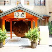 【桃園酒廠】無料免費入場~下一秒飛到小日本渡假去,暑假又多了一個景點,可以帶小孩到處爬爬照