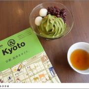 新竹新莊街宇治宇治日本茶茶屋。偽裝身處日本享受抹茶甜點