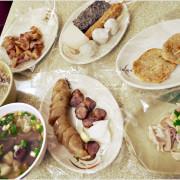 【高雄‧鳳山】三輪的店‧歡迎來吃有五十年歷史的鳳山台式下午茶