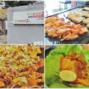 美食。台北★春川達卡比2 春川美味的辣炒雞