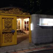 <食記>~春川達卡比2號店  台北中山店