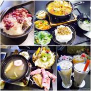♥♥♥『台中。食』24小時、無限時時間用餐的簡餐店【西屯。阿Q茶舍】