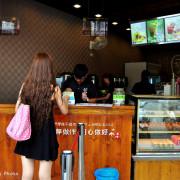 【台中美食】茶本味手作茶鋪,台中海線大甲鎮瀾宮旁夏日消暑必買美食小吃,點頭奶茶、冰鑽奇異果Q凍點喔