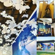[台中清水景點]懷舊的清水眷村文化園區/迷人的海灣繪本館彩繪鯨魚