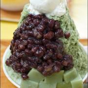 《樹林火車站美食/小姑食記》金掌廚筒仔米糕正餐熱食吃完,變身冰店百元有找芒果接著吃!