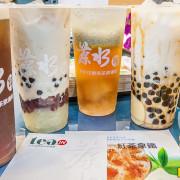 [食記] 獨家使用L-阿拉伯糖「茶水印人文茶飲」健康、鮮泡、甘醇 (華夏總店)