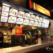 台北三創美食~淘客美式漢堡 burger talks