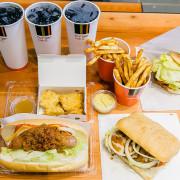 【達人學院美食評鑑:★★★★】【忠孝新生站美食】淘客美式漢堡
