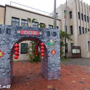 【宜蘭市區】宜蘭美術館 - 清新簡約,感受文藝氣息可小憩的文青風室內景點/雨天景點