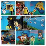 【嘉義景點】童年的快樂卡通時光~嘉義民生社區童畫秘巷