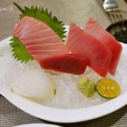 【日式料理】Lamigo鮪魚專賣店頂級黑鮪魚饗宴超值享受。台北信義區