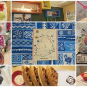 台北 捷運中山站 Dodo Café~大推!找不到麻糬的有機豆漿鬆餅(文末讀者優惠)