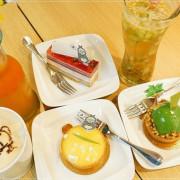【DODO鳥甜點天堂】南京松江甜點下午茶,必點豆漿鬆餅,知名浩理斯hoelex繪師,打造叢林風格的環境