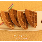 【台北】嘟嘟鳥的樂園.Dodo Cafe.模里西斯.不限時咖啡店.捷運松江南京站