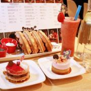 南京松江甜點下午茶→DODO鳥甜點天堂~來自模里西斯夢幻甜點隆重登場!