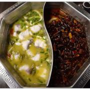 【台北中山區】☼中國瘋實料火鍋☼不一樣的火鍋店。必點鴛鴦魚鍋。重慶酸菜魚+水煮魚 湯頭濃郁麻辣噴香 魚片滑口超正點!