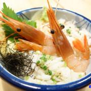 [台北東區216巷美食推薦]IRORI日式新食|甲州葡萄酒。精緻商業午餐海味三色丼|鮭魚親子丼