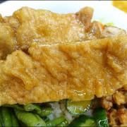 新北市 美食 餐廳 中式料理 台菜  明記黃金雞腿王