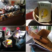 【宜蘭早午餐】住宅區間的美味BRUNCH,無添加、無濃縮的堅持-茉尼morning好食光