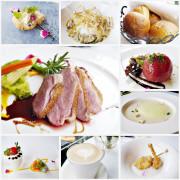 【高雄】安多尼歐法式餐廳‧美食藝術法式河畔餐廳