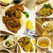 [台南東區]家咖哩(台南成大店)-健康有機食材X濃郁咖哩!免費加白飯加咖哩!
