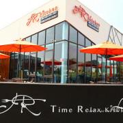 [台中♥北屯區 ]T.R kitchen義式廚房。享受最自在的美味時刻。鄰近於大坑情人橋.新都生態公園