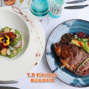 台中北屯大坑義法料理餐廳T.R Kitchen,菜單2018全面更新,義大利麵燉飯排餐,浪漫求婚餐廳推薦,新都生態公園旁