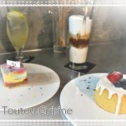 ☞台中美食☜偷偷 Toutou Cuisine。彩虹世界的當道,什麼都要彩虹才夠夯,這不是蛋糕,這不是蛋糕,這是藝術品吧