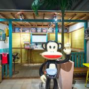 【吃喝.台北】Paul Frank Hot Dog大嘴猴主題餐廳來囉!不吃香蕉改賣熱狗!