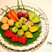 [小巨蛋美食] Thai & Thai泰式餐廳東方文華-集華麗與驚喜於一身的美味!七彩椰子綠豆糕,讓人少女心大爆發! 台北泰式餐廳/小巨蛋泰式餐廳/南京復興站美食推薦