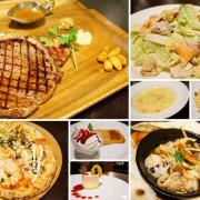 【台北東區】JAPOLI義大利餐酒館,日義混血的好滋味!