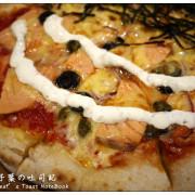 【義式料理】台北市大安區│JAPOLI 義大利餐酒館 (捷運忠孝復興站) (近忠孝SOGO) (二訪) -- 回味好食留戀Pizza