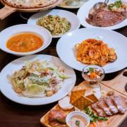 《Japoli義大利餐酒館》和風洋食日義混血,口味份量雙雙大滿足
