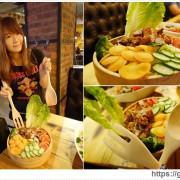 [新竹美食] Our Bistro 小聚食堂(新竹彩虹店) -- 咚!!!來一份壁咚招待♥西班牙鍋飯、美式大份量料理✩聚餐好去處♪
