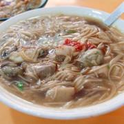 台北市 美食 餐廳 中式料理 小吃  麵線傳奇