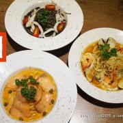 【台北萬華】好日子義式餐坊GoodDay Pasta-平價美味義大利麵,口味選擇多(萬大國小)