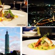 《食記》Diamond Tonys PANORAMA 隨意鳥地方101觀景餐廳 - Restaurant Week Taipei 2015嚴選餐廳