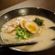 三峽美食.玄拉麵日式料理,好吃平價九州麻辣拉麵