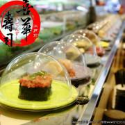 【食║新北中永和】喜華壽司~便宜又有好滋味的平價日本料理,新開幕!