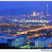 [攝影]【文湖線大直站】劍潭山老地方觀景平台。賞大台北夜景的好所在