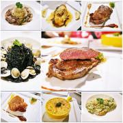 『新竹。東區』 鬍子叔叔義麵工坊(新竹站前店)-新竹火車站附近、親水公園旁的連鎖義式料理,主打平價親和路線,美味超值又有質感。低調復古華麗高級西餐廳裝潢風格,更是親子&寵物友善餐廳。