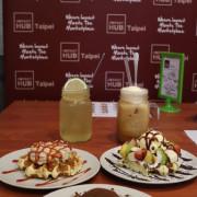 【台北下午茶】Waffle Please 比利時列日鬆餅@捷運科技大樓站,大安區、信義區之下午茶外送名單