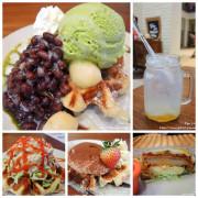 [食記]Waffle please比利時列日鬆餅 大安店 上班族的平價的下午茶第一首選 (可外送服務)近捷運科技大樓站