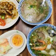 【台中。霧峰】道地越南小吃。平價銅版越南小吃