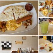 【雲林斗六】★日沐美式早午餐Smooth Bfast★火車站周邊手作早午餐|漢堡 捲餅 歐姆蛋捲 三明治