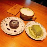 【台中】Kusabi+ Cafe 抹茶提拉米蘇 x 木製空間設計 日系質感咖啡廳
